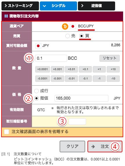 年末年始に「ビットコイン」が爆上げで最低値から10倍に! 3年前に投じた6万円がついにプラスになったぞ~!! | ロケットニュース24